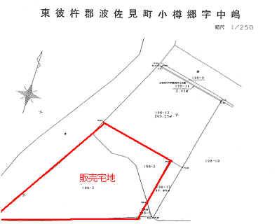 波佐見町小樽郷 ※建築条件付き宅地図